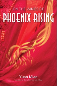 on-the-wings-of-phoenix-rising-by-yuan-miao